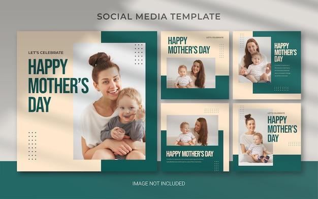 Редактируемый шаблон ко дню матери для баннера поста в социальных сетях instagram