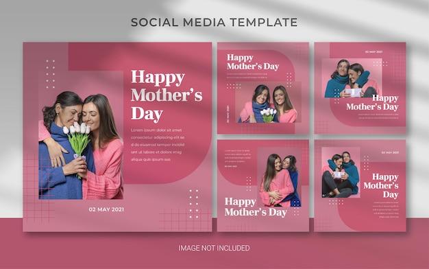 ソーシャルメディアのinstagramの投稿のための母の日の編集可能なテンプレート