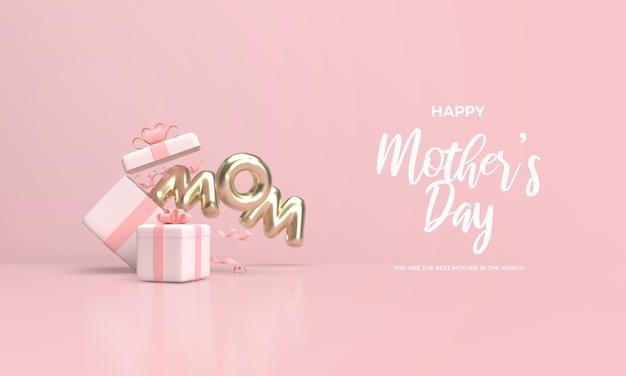 ギフトボックスと3dレンダリングされた書き込みを使用した母の日のデザイン