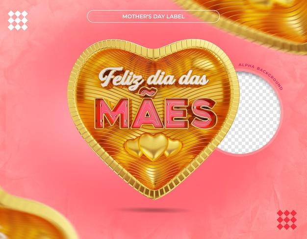 문구와 마음으로 어머니의 날 인사말 카드
