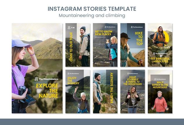 登山と登山のinstagramストーリーデザインテンプレート