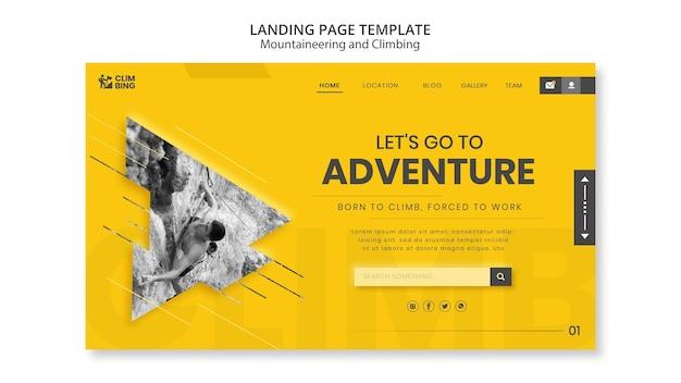 登山と登山のランディングページのデザインテンプレート