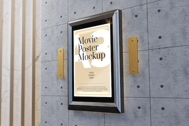 Макет постера фильма