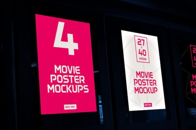 영화 포스터 목업