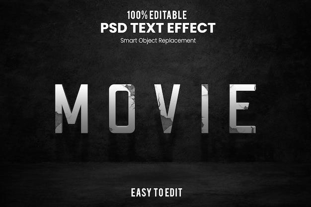 Эффект текста фильма