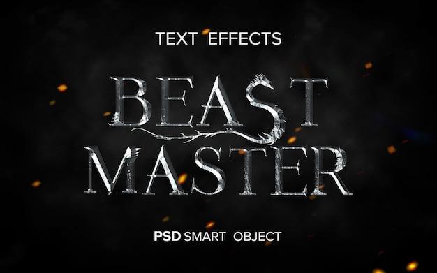 Текстовый эффект названия фильма