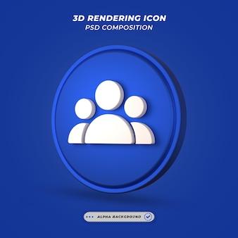 Значок с несколькими людьми в 3d-рендеринге