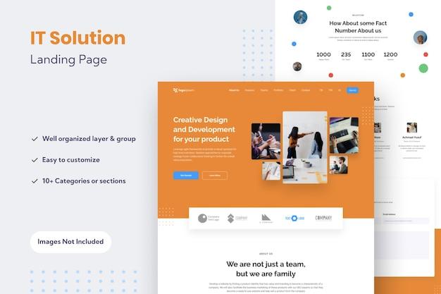 다목적 웹 사이트 방문 페이지 디자인 템플릿
