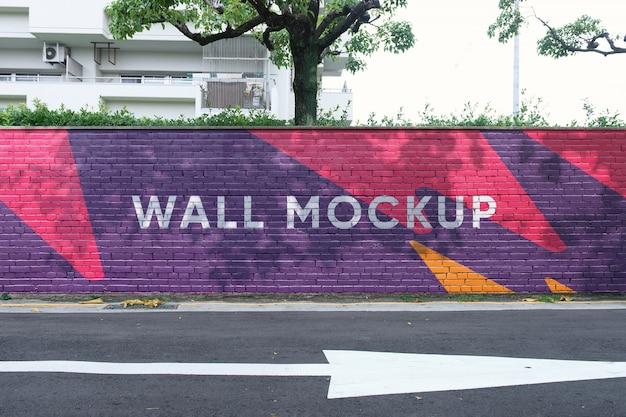 Mural wall street mockup