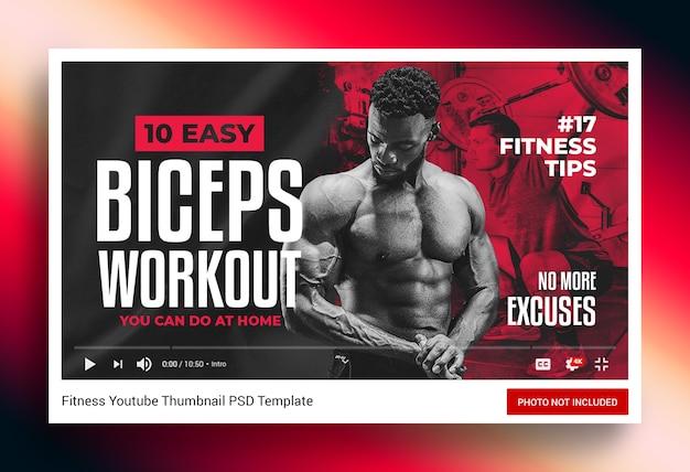 Эскиз канала youtube и веб-баннер для фитнеса, тонизирующего мышцы