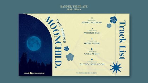 Шаблон оформления баннера музыкального альбома