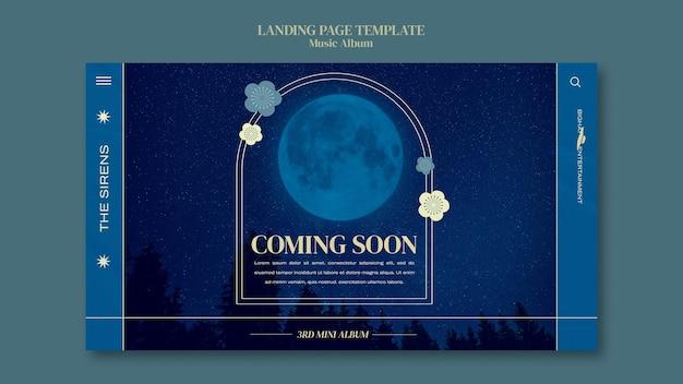 Шаблон дизайна целевой страницы музыкального альбома