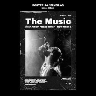 Шаблон плаката музыкального альбома