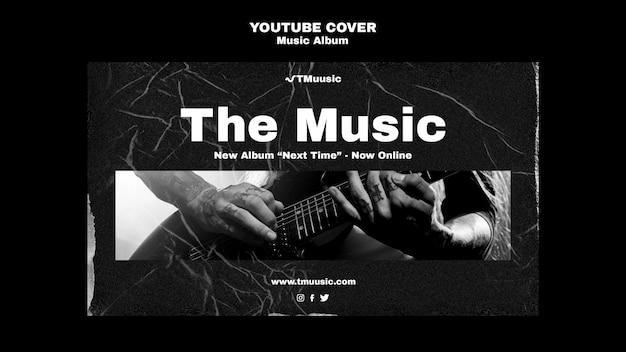 Обложка youtube релиза музыкального альбома