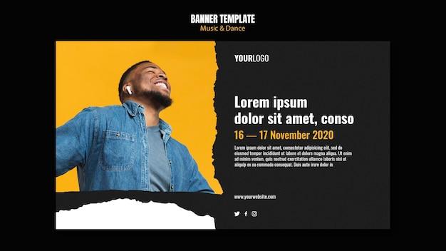 음악 및 댄스 이벤트 템플릿 배너 무료 PSD 파일