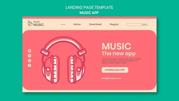 音楽アプリのランディングページテンプレート