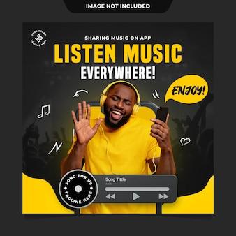 음악 앱 소셜 미디어 게시물 템플릿