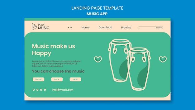 음악 앱 템플릿 방문 페이지