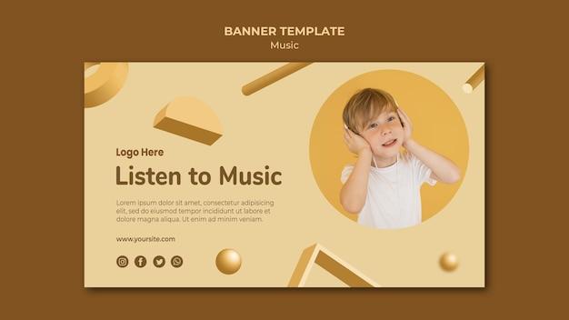 Музыкальный баннер дизайн шаблона