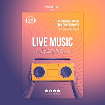 音楽コンセプトポスターテンプレート