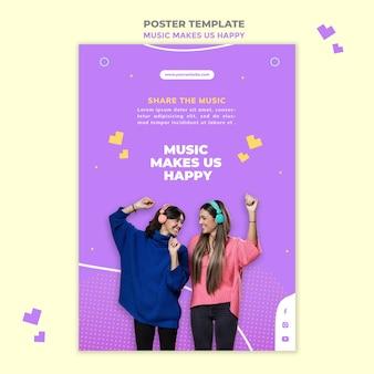 음악 컨셉 포스터 템플릿