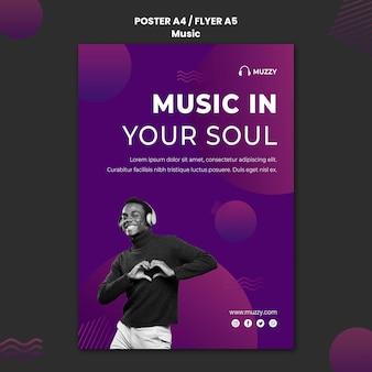 Шаблон плаката музыкальной концепции