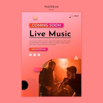 Шаблон плаката музыкального мероприятия