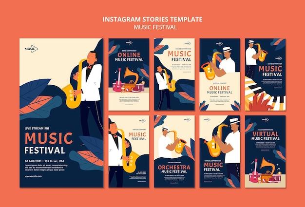 음악 축제 instagram 이야기 템플릿