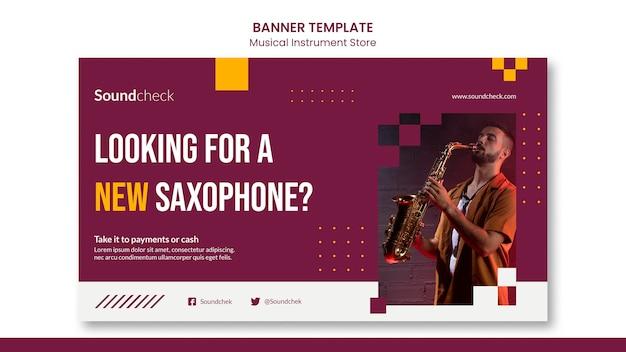 Шаблон баннера концепции музыкального инструмента