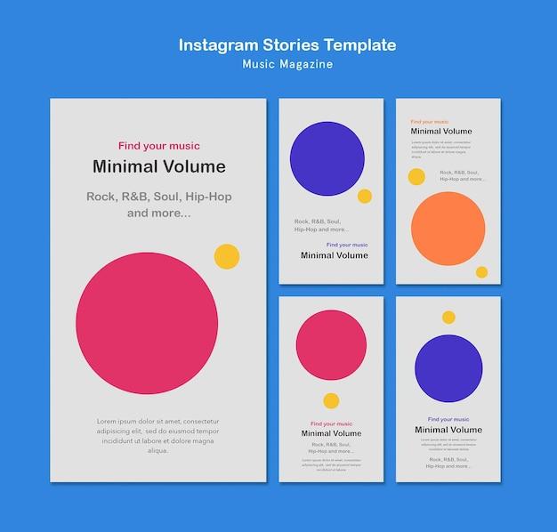Музыкальный журнал instagram рассказы