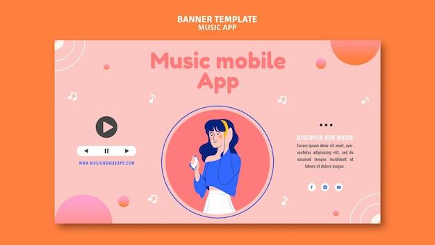 ミュージックモバイルアプリのバナーテンプレート