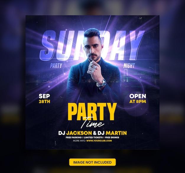 음악의 밤 dj 이벤트 파티 전단지 또는 소셜 미디어 배너
