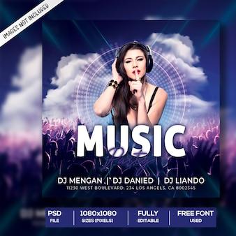 Music party instagram сообщение шаблон