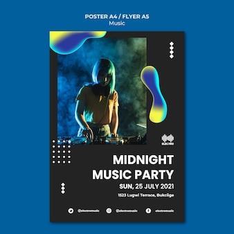 Шаблон для печати музыкальной вечеринки