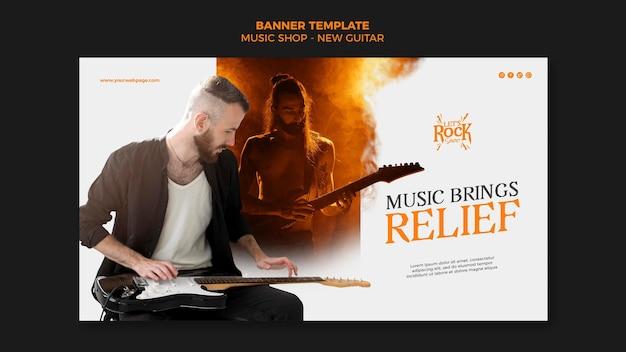 Music shop banner template