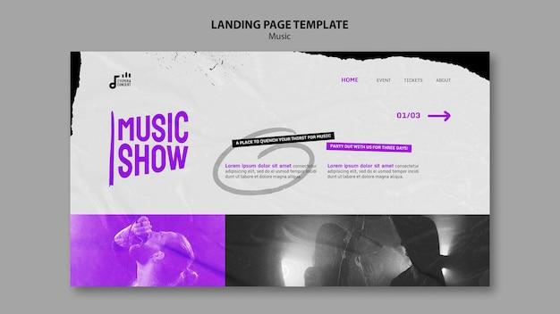 음악 쇼 방문 페이지 디자인 템플릿