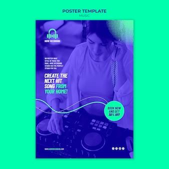 할인 음악 스튜디오 포스터 템플릿