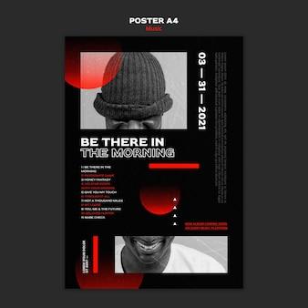 포스터 템플릿-음악 티켓