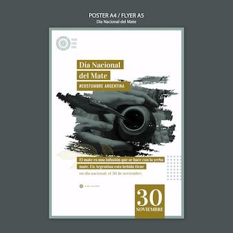 전통 친구 음료 포스터의 국경일 무료 PSD 파일