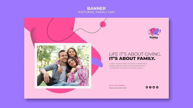Национальный баннер день семьи шаблон