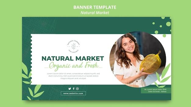 自然市場コンセプトバナーテンプレート