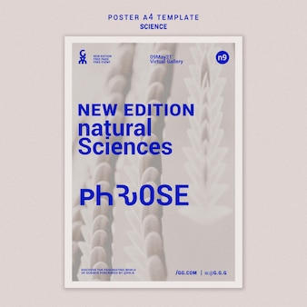 自然科学a4ポスター