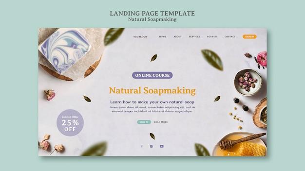 Целевая страница производства натурального мыла