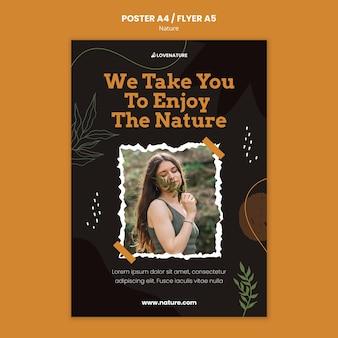 自然の水平印刷テンプレート