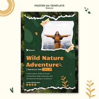 自然垂直印刷テンプレート