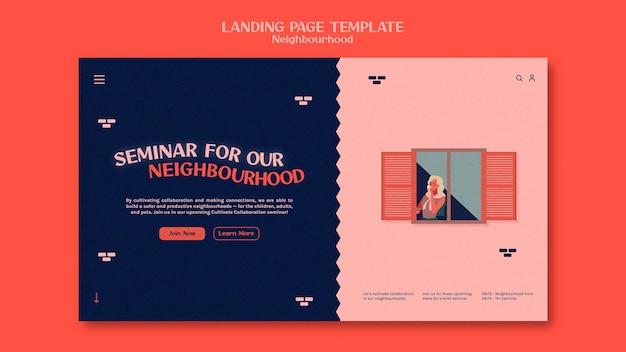 Neighborhood seminar landing page template