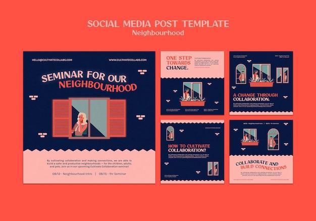 Сообщения в социальных сетях о семинаре по соседству