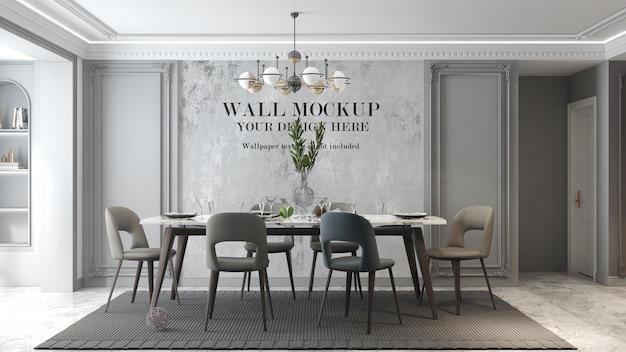 인테리어에 현대적인 테이블 세트가있는 신고전주의 거실 벽 모형