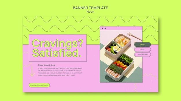 Modello di banner per bento box al neon