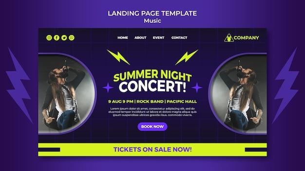 Неоновый шаблон целевой страницы для летнего ночного концерта Бесплатные Psd